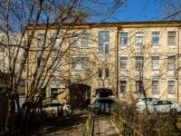 Арбат район, Проточный переулок, дом 6. офисное здание