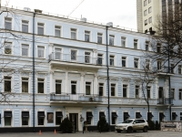 ,  , house 11 с.1. office building