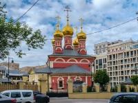 Арбат район, Смоленский 1-й переулок, дом 20 с.1. храм Святителя Николая на Щепах