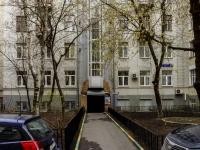,  , house 3А с.2. Apartment house