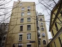 ,  , house 3А с.3. Apartment house