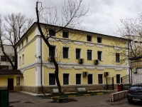 ,  , house 4 с.2. office building