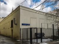 ,  , house 14 с.4. service building