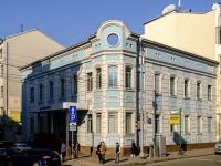 , blvd Gogolevskiy, house 19. bank
