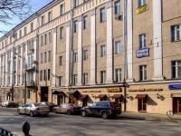 , blvd Gogolevskiy, house 25. Apartment house
