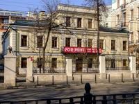 , blvd Gogolevskiy, house 31 с.2. office building