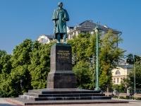 Арбат район, улица Знаменка. памятник Н.В. Гоголю