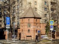 ,  , house 18 с.2. 教堂