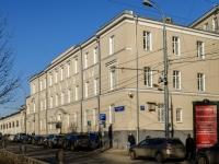 Арбат район, улица Знаменка, дом 19 с.9. офисное здание