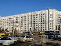 Арбат район, улица Знаменка, дом 14. органы управления Министерство обороны Российской Федерации