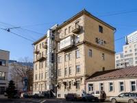 Арбат район, Каменная Слобода переулок, дом 2/1СТР1. многоквартирный дом