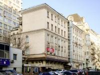 Арбат район, Трубниковский переулок, дом 11. многоквартирный дом