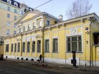 Арбат район, Трубниковский переулок, дом 15 с.1. офисное здание