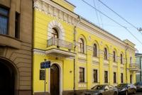 Арбат район, Трубниковский переулок, дом 21 с.1. органы управления Арбат, территориальный центр социального обслуживания