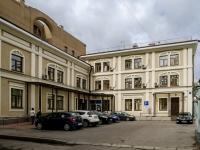 Арбат район, Трубниковский переулок, дом 21 с.3. органы управления Арбат, территориальный центр социального обслуживания