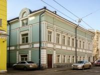 Арбат район, Трубниковский переулок, дом 21 с.2. офисное здание