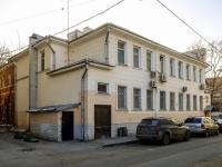 Арбат район, Трубниковский переулок, дом 22 с.1. офисное здание