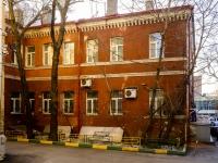 Арбат район, Трубниковский переулок, дом 22 с.2. офисное здание