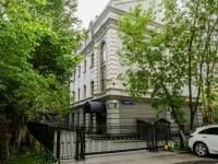 Арбат район, Трубниковский переулок, дом 26 с.2. офисное здание