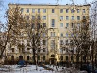 Арбат район, Трубниковский переулок, дом 30 с.3. офисное здание