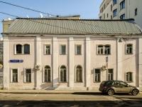 Арбат район, Трубниковский переулок, дом 32. офисное здание