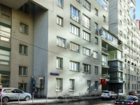Арбат район, улица Композиторская, дом 17. многоквартирный дом