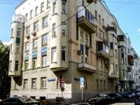 Арбат район, Малый Николопесковский переулок, дом 9/1СТР1. многоквартирный дом