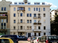 Арбат район, Малый Николопесковский переулок, дом 9/1СТР2. многоквартирный дом