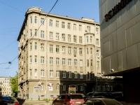 Арбат район, Малый Николопесковский переулок, дом 11/2СТР1. многоквартирный дом