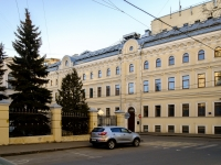 ,  , house 5 с.1. office building