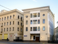 ,  , house 7 с.2. office building