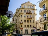 Арбат район, Большой Афанасьевский переулок, дом 16. многоквартирный дом