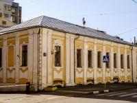 Арбат район, Большой Афанасьевский переулок, дом 20. офисное здание