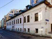 Арбат район, Большой Афанасьевский переулок, дом 24. офисное здание
