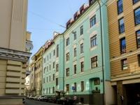 Арбат район, Большой Афанасьевский переулок, дом 30. многоквартирный дом
