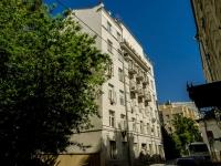 Арбат район, Большой Афанасьевский переулок, дом 33. многоквартирный дом