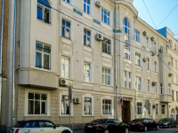 ,  , house 4 с.1. office building