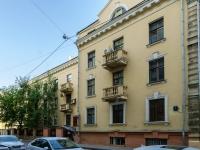 ,  , house 7. Apartment house