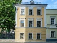 Арбат район, Староваганьковский переулок, дом 17 с.2. офисное здание