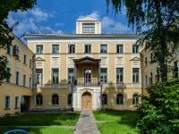 Арбат район, Староваганьковский переулок, дом 17 с.3. офисное здание