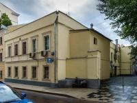 Арбат район, Староваганьковский переулок, дом 19 с.1. офисное здание