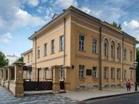 Арбат район, Староваганьковский переулок, дом 21 с.1. офисное здание