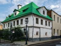 Арбат район, Староваганьковский переулок, дом 23 с.1. офисное здание