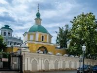Арбат район, Староваганьковский переулок, дом 14. храм Святителя Николая в Старом Ваганькове