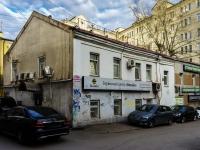 Басманный район, улица Земляной Вал, дом 20 с.3. многофункциональное здание