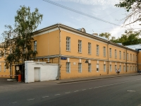Basmanny district, st Kazakov, house 18 с.2. governing bodies