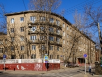 Basmanny district, st Kazakov, house 15 с.3. university