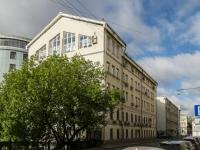 Basmanny district, st Kazakov, house 6 с.1. office building