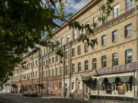 Basmanny district, st Kazakov, house 8А с.2. multi-purpose building