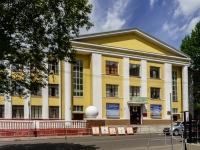 Basmanny district, st Kazakov, house 15. university